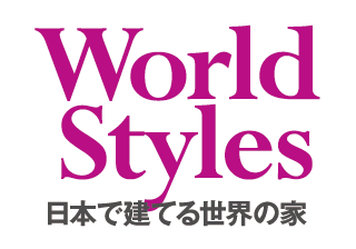 World Style – Interior of the overseas hotel – December 2015
